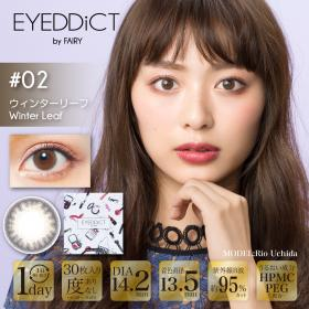EYEDDiCT by FAIRY/1day 30枚入り/ウィンターリーフ