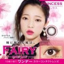FAIRY1dayPRINCESS/30枚入り/ピンク