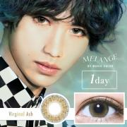 MELANGE1day byMAGICCOLOR/ヴァージナルアッシュ