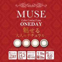 MUSE/1day/1箱10枚入り/ファジーヴィンテージ