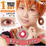 DOLCE STRONG 1day/6枚入り/レッドファイア