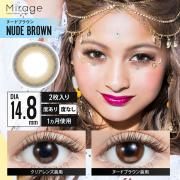 Mirage/NUDE BROWN 14.8/度あり度なし/1箱2枚入り
