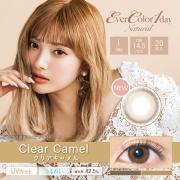 EverColor1dayNatural/1day/20枚入り/クリアキャメル