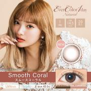 EverColor1dayNatural/1day/20枚入り/スムースコーラル
