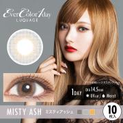 EverColor1dayLUQUAGE HIGH COLOR LINE/10枚入り/ミスティアッシュ