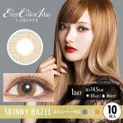 EverColor1dayLUQUAGE HIGH COLOR LINE/10枚入り/スキ二―ヘーゼル
