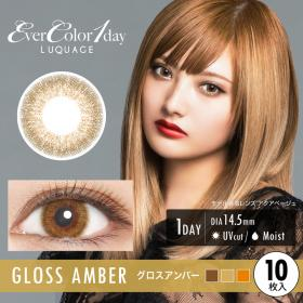 EverColor1dayLUQUAGE GLOSSY STYLE LINE/10枚入り/グロスアンバー