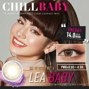 CHILLBABY/1day1箱6枚入り/LEA BABY