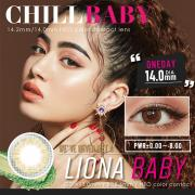 CHILLBABY/1day1箱6枚入り/LIONA BABY