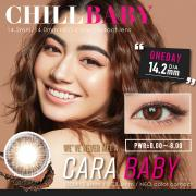 CHILLBABY/1day1箱6枚入り/CARA BABY