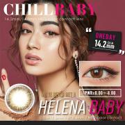 CHILLBABY/1day1箱6枚入り/HELENA BABY