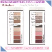 MalibuBeautySweetCollection/04オレンジシフォン