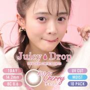 JuicyDrop1day/1箱10枚入り/チェリー