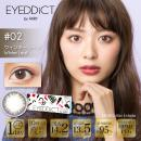 EYEDDiCT by FAIRY/1day 10枚入り/ウィンターリーフ