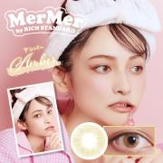 MerMerbyRICHSTANDARD/1day/10枚入/アンバー