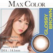 MaxColor1day/グロッシーブラウン/1箱10枚入り/