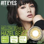 #IT EYES/MELLOW SERIES/ヘーゼルベージュ
