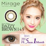 Mirage/DAZZY BROWN 14.5/度あり1箱1枚入り