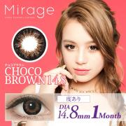 Mirage/CHOCO BROWN 14.8/度あり1箱1枚入り