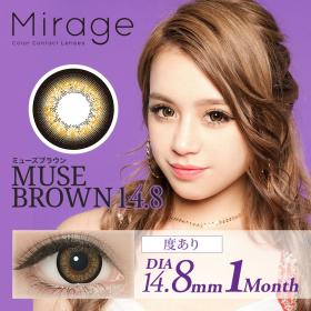 Mirage/MUSE BROWN 14.8/度あり1箱1枚入り
