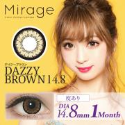 Mirage/DAZZY BROWN 14.8/度あり1箱1枚入り