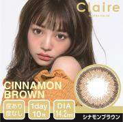 Claire1day by MAX COLOR/シナモンブラウン/10枚入り