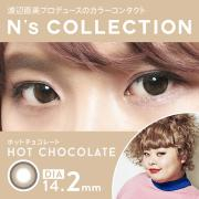 N'sCOLLECTION 1day /ホットチョコレート