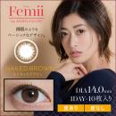 Femii by ANGEL COLOR/1day10枚入り/ネイキッドブラウン