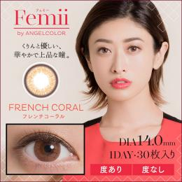 Femii by ANGEL COLOR/1day30枚入り/フレンチコーラル