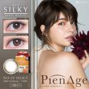 PienAge/1day/12枚入/No.10 SILKY