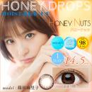 HONEY DROPS/1day/MOISTRichUV/ハニーナッツ