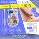 DECORATIVE EYELASH GLUE POWER adhesive レギュラー/つけまつげ用接着剤/CLEAR