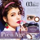 PienAge/1day/12枚入/No.3Berry