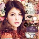 PienAge/1day/12枚入/No.5Girly