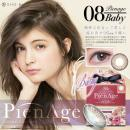 PienAge/1day/12枚入/No.8Baby