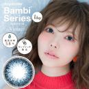 Angelcolor/Bambi Series Vintage1day/30枚入り/ヴィンテージブルー