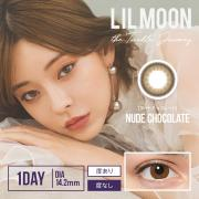 LILMOON 1day/ヌードチョコレート