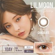 LILMOON 1day /チョコレート