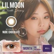 LILMOON 1ヶ月/度なし1箱2枚入り/ヌードチョコレート