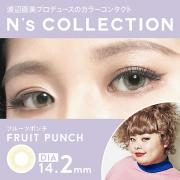 N'sCOLLECTION 1day /フルーツポンチ